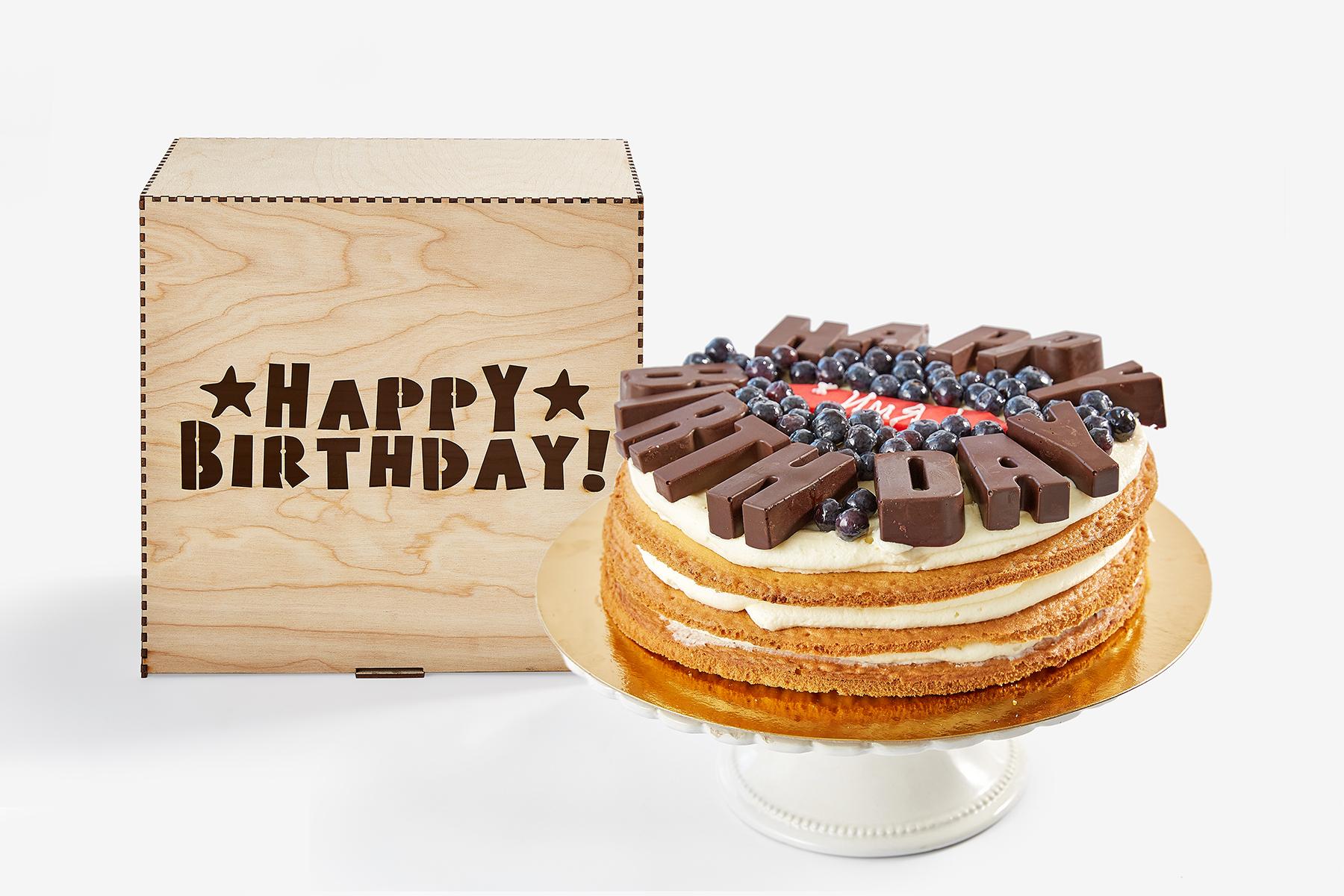 Анимация девушка из торта - Мужчине с днем рождения 47